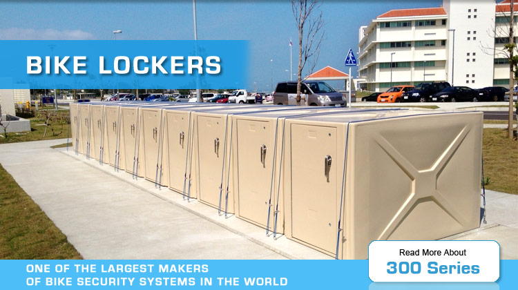 american bycicle security bike lockers